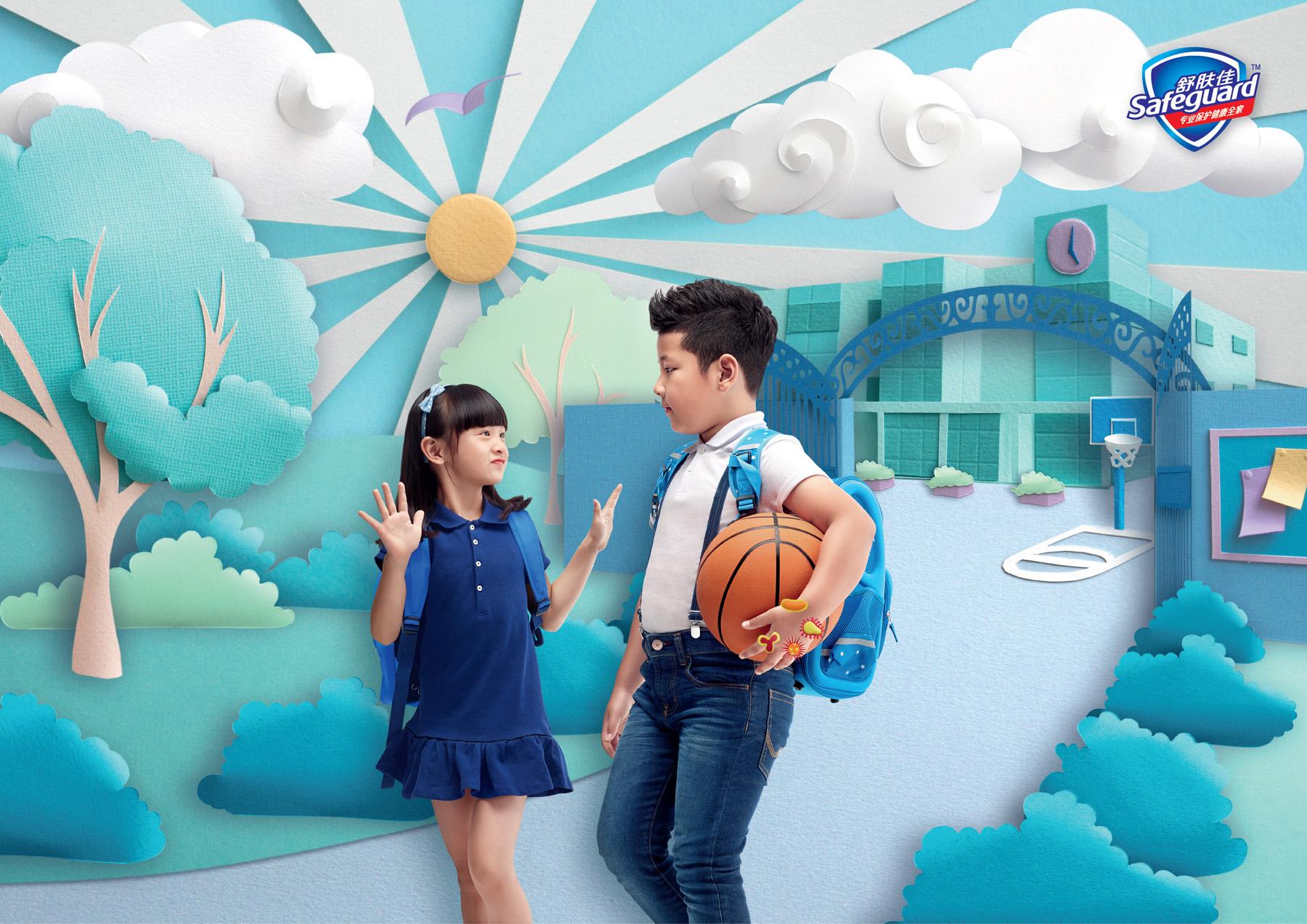 SFG_After School KV