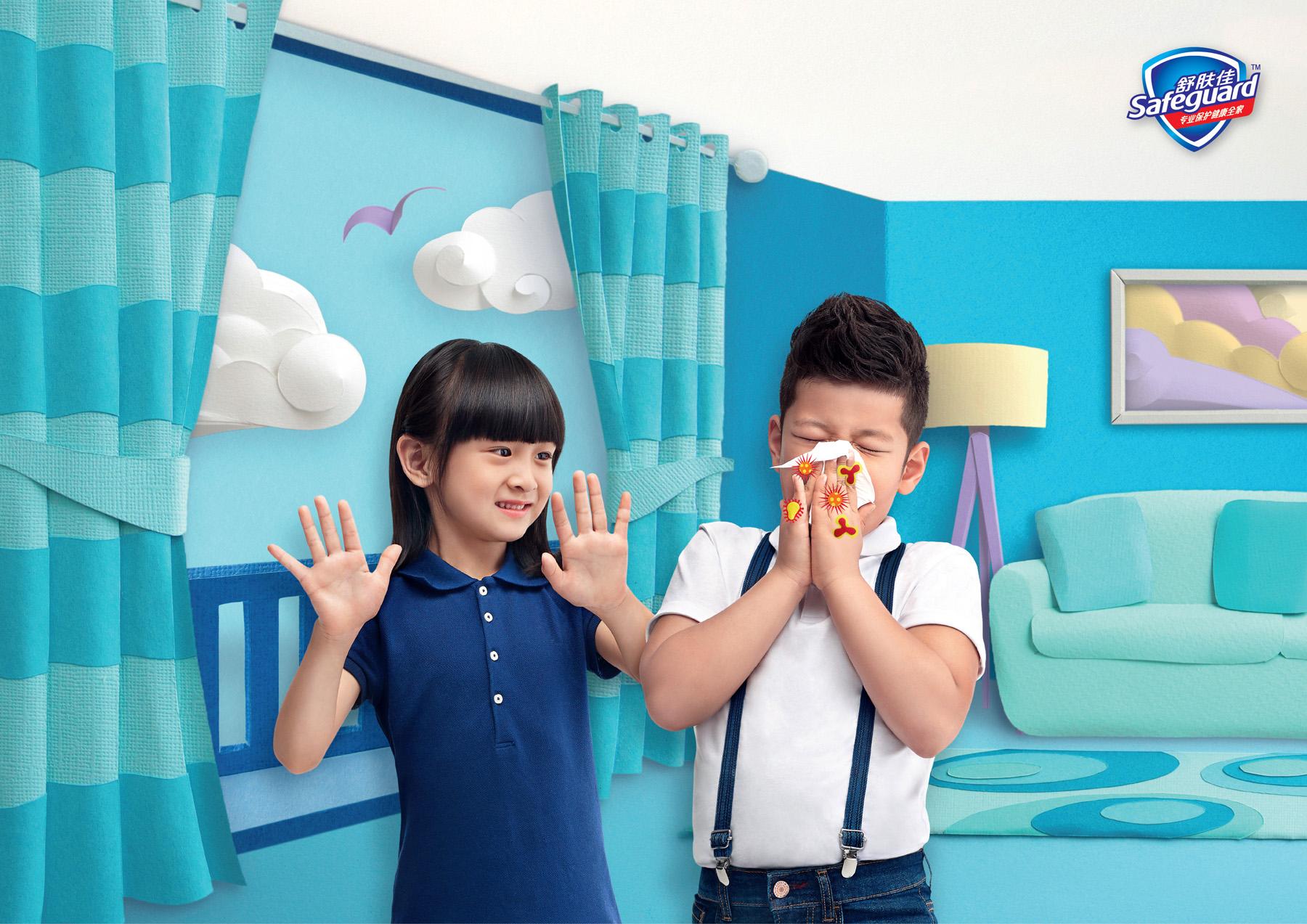 SFG_After Sneeze KV