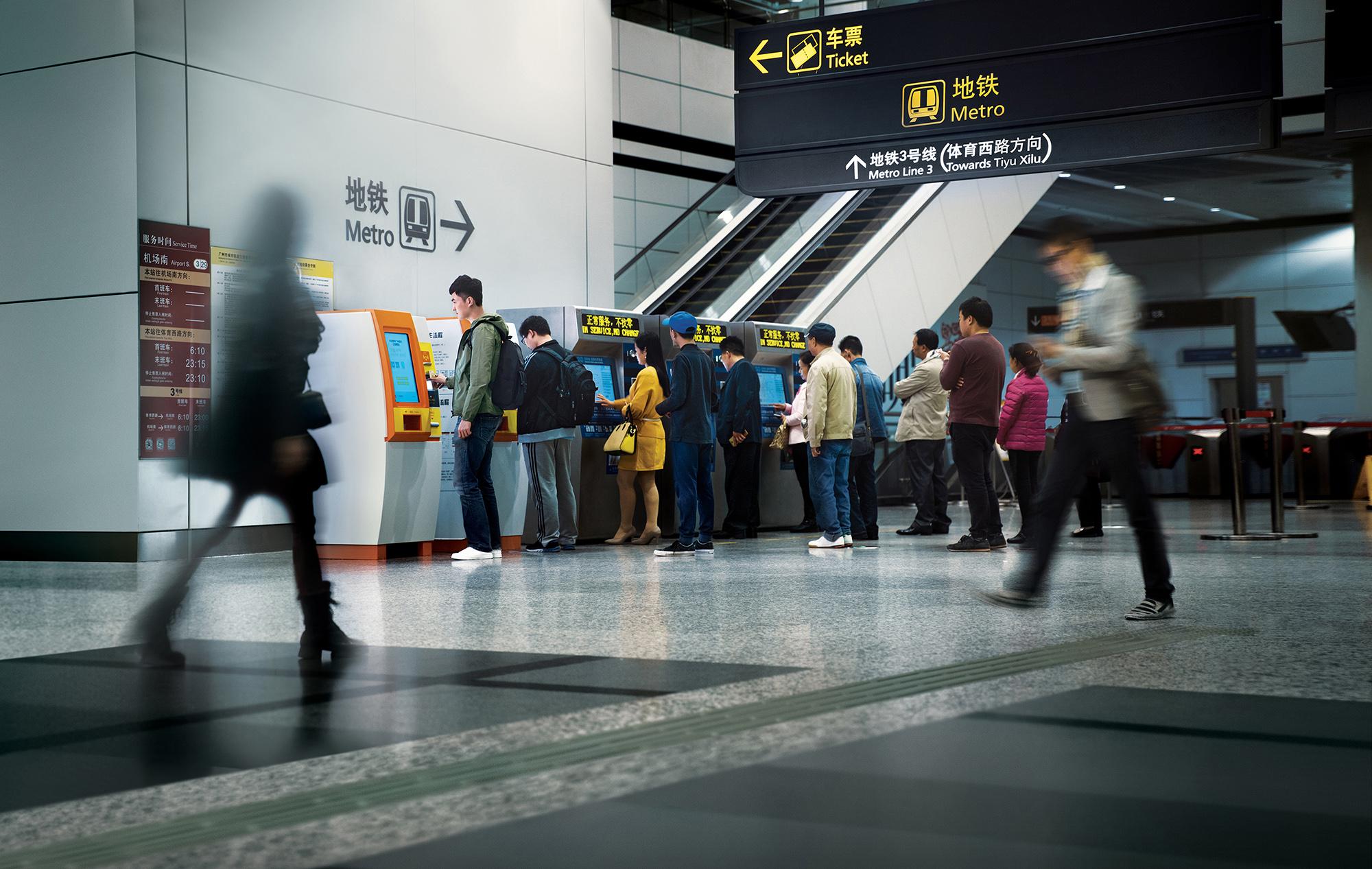 Mayijinfu_2017SS_19_Guangzhou Metro
