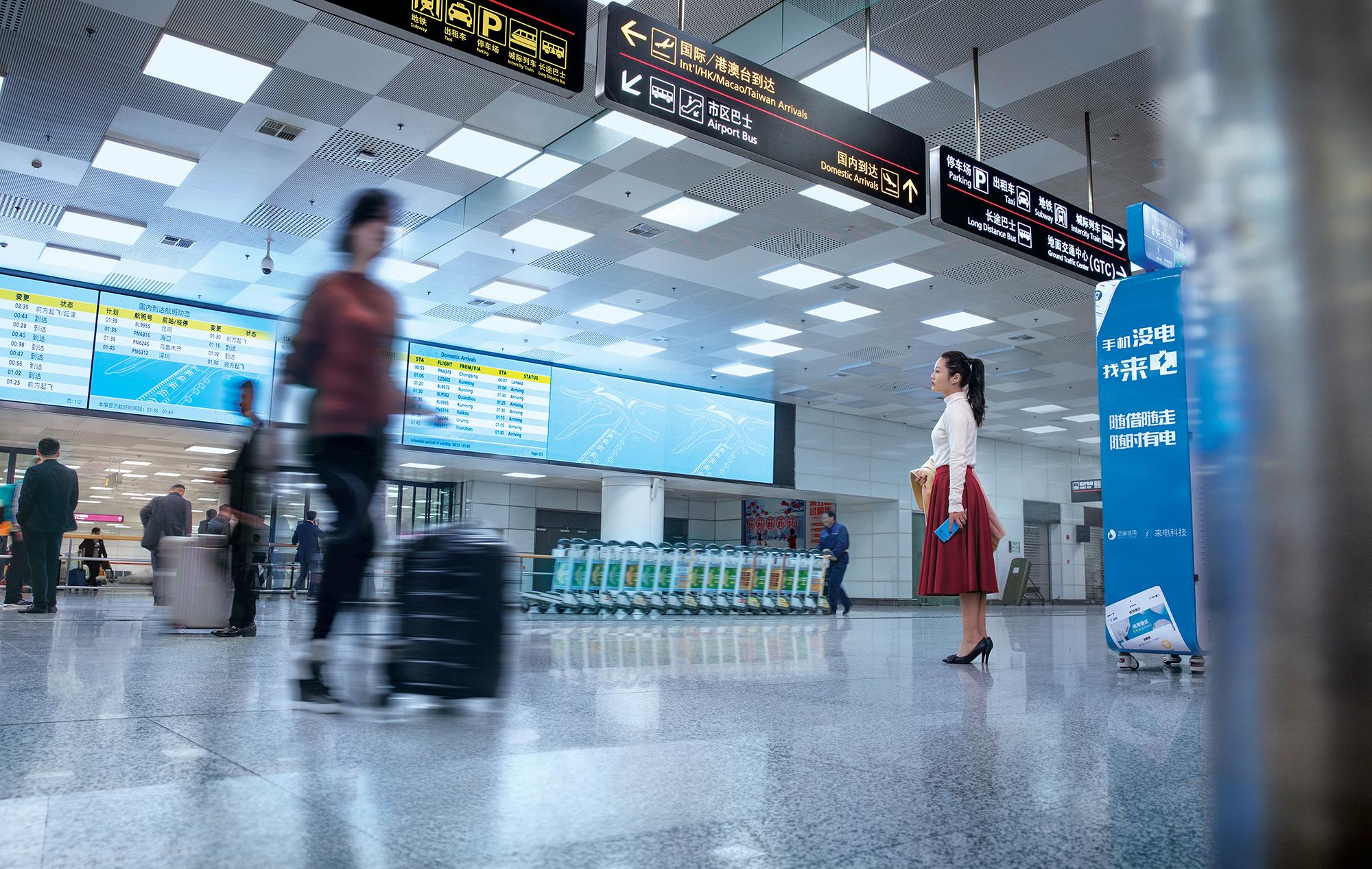 Mayijinfu_2017SS_20_Zhengzhou Airport