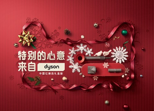 Tmall Xmas & New Year_thumbnail