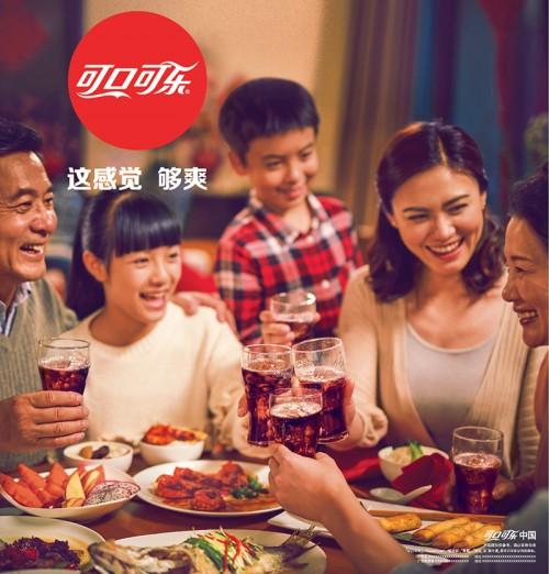 CNY Dinner KV