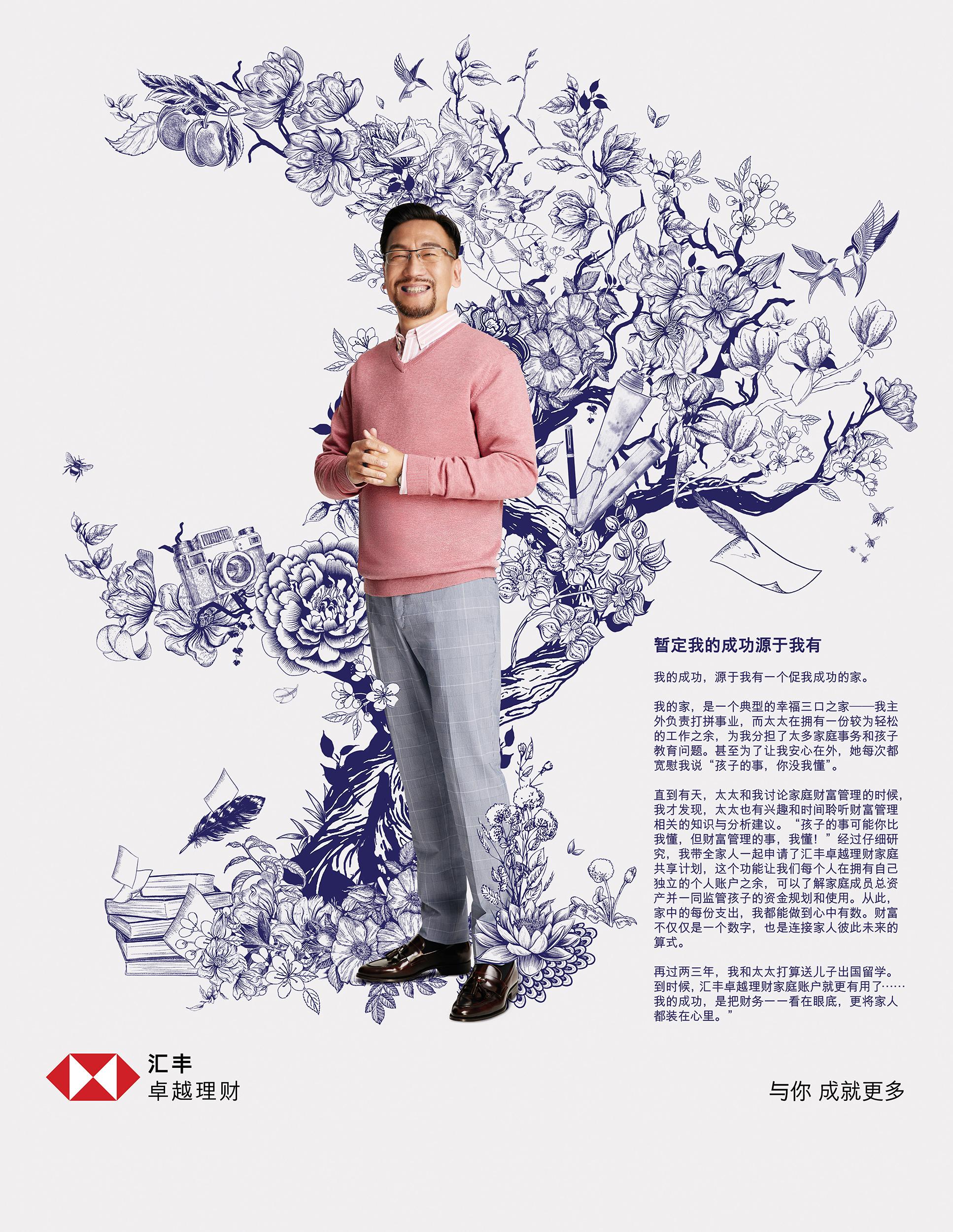 HSBC Premier 2.0-1_s