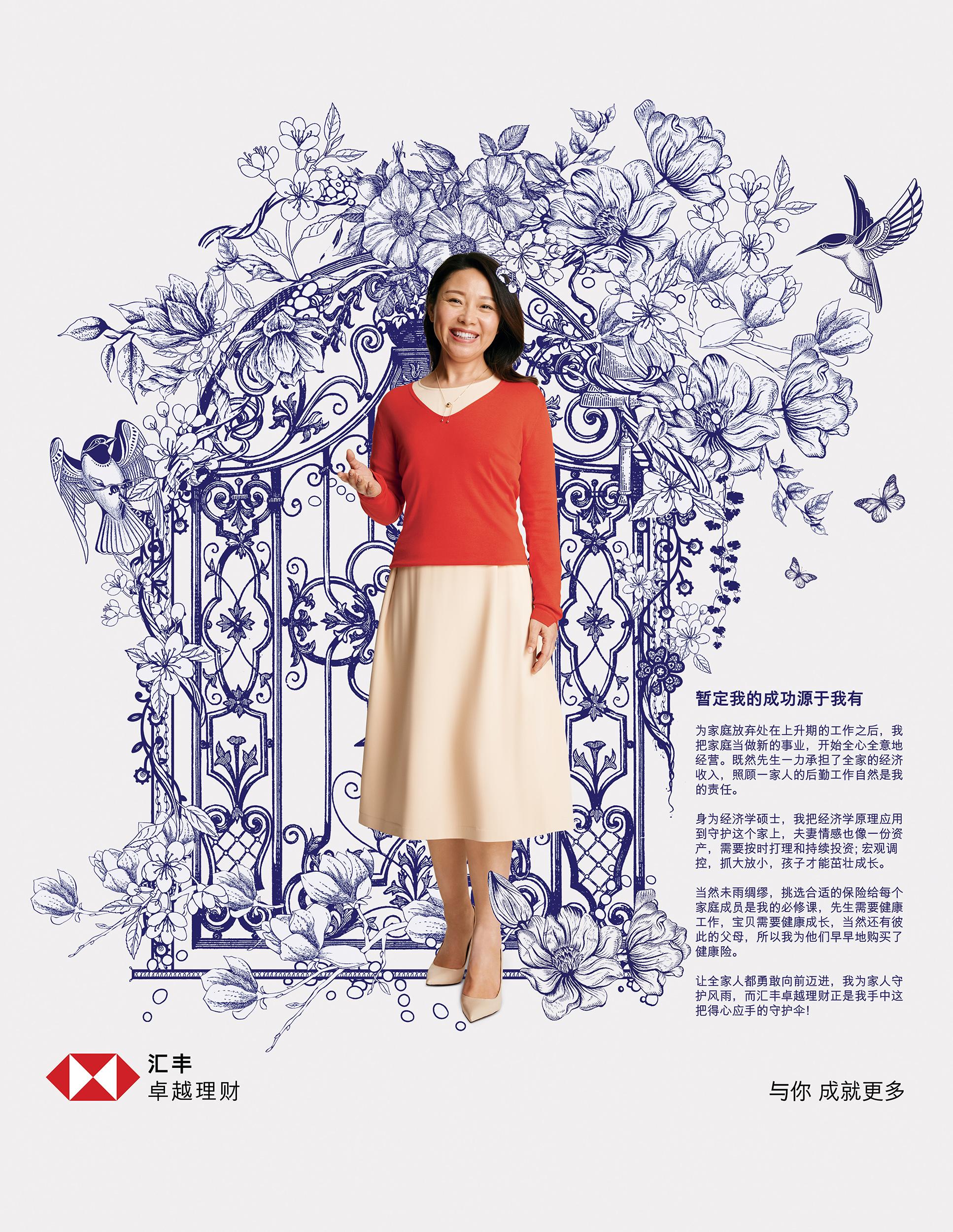 HSBC Premier 2.0-3_s