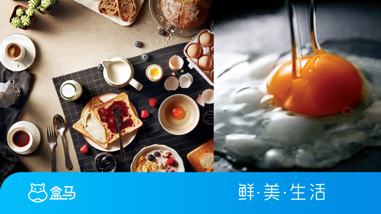 Hema_Breakfast_logo