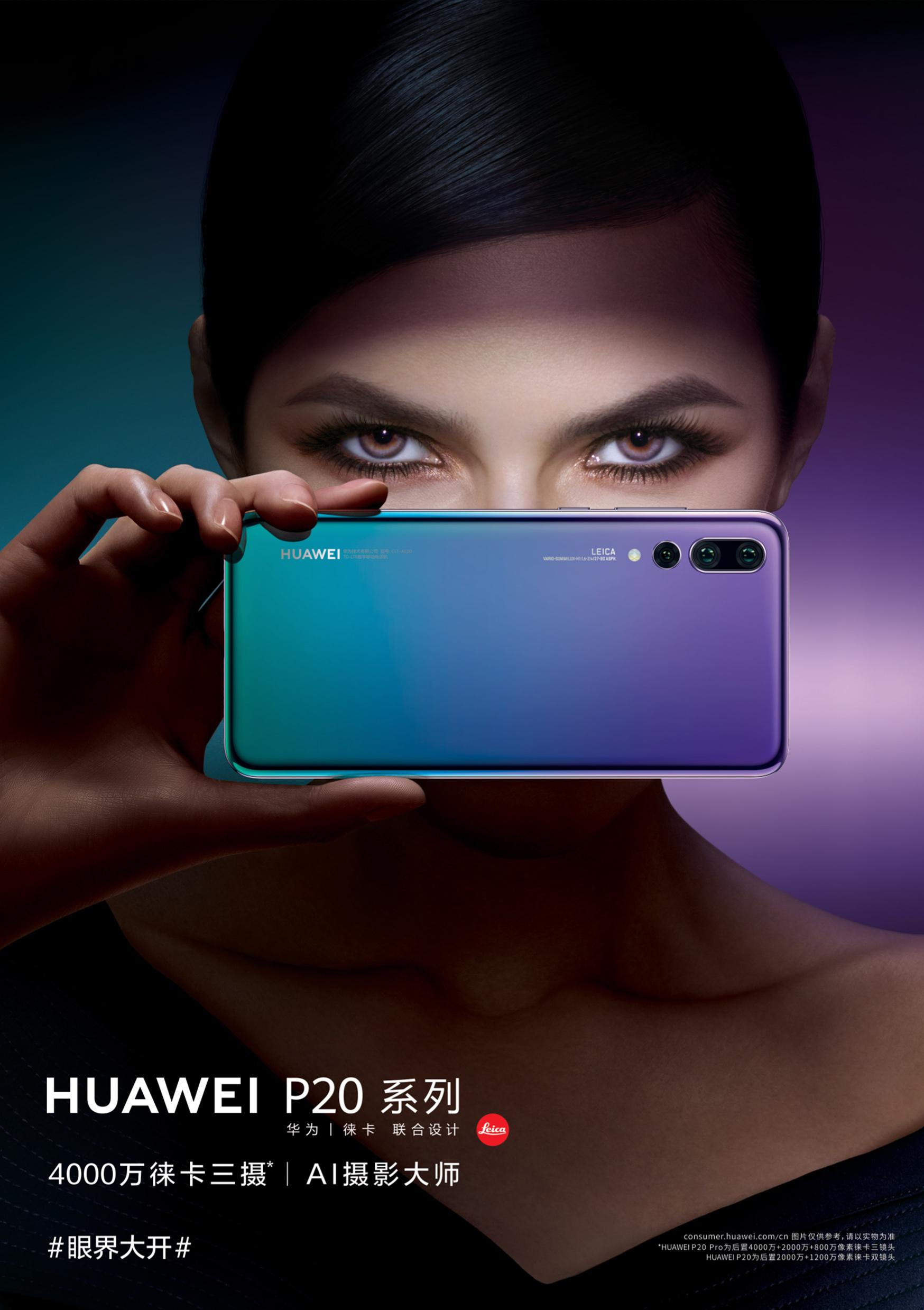 Huawei_P20_KV1_V