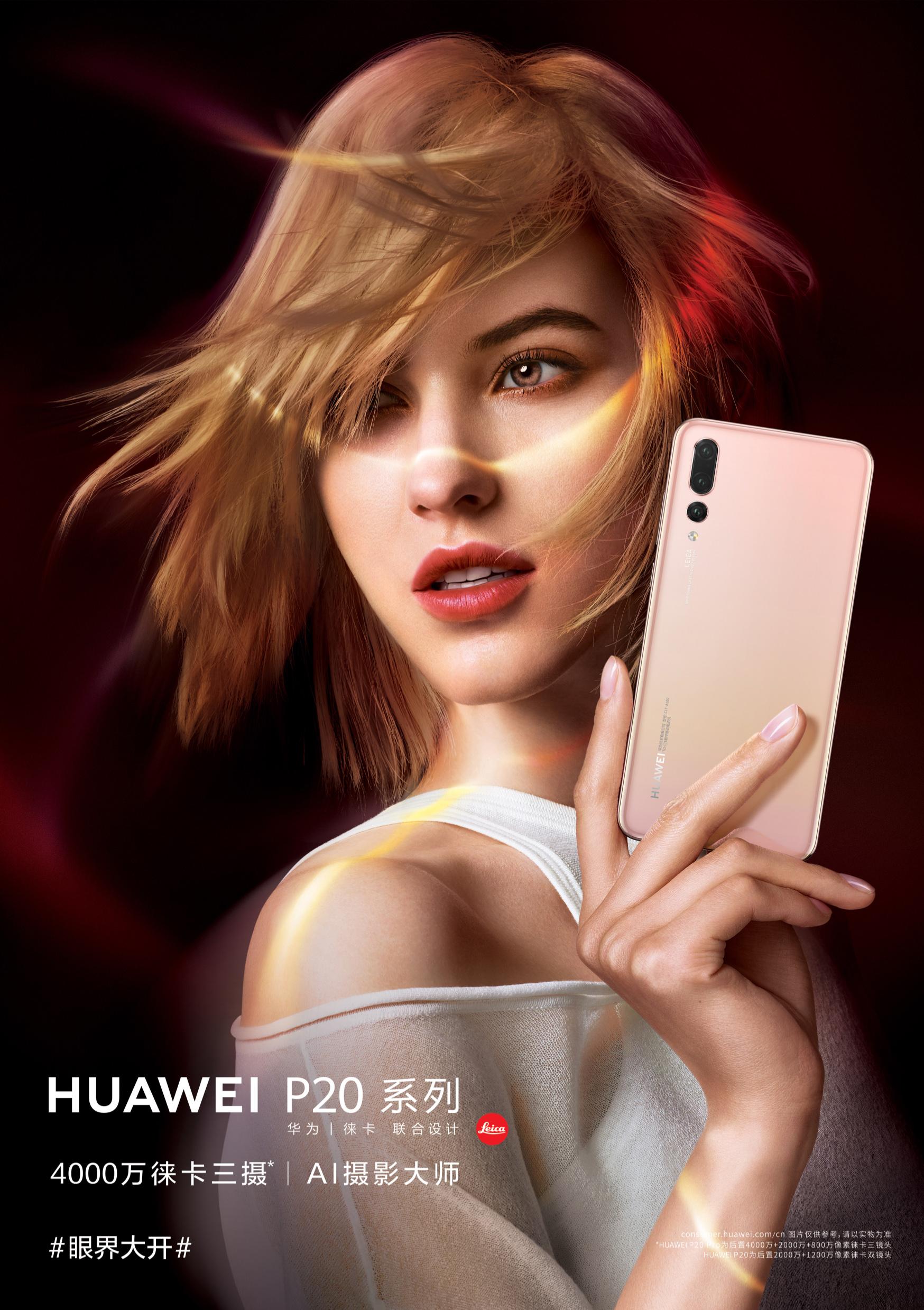 Huawei_P20_KV3_V