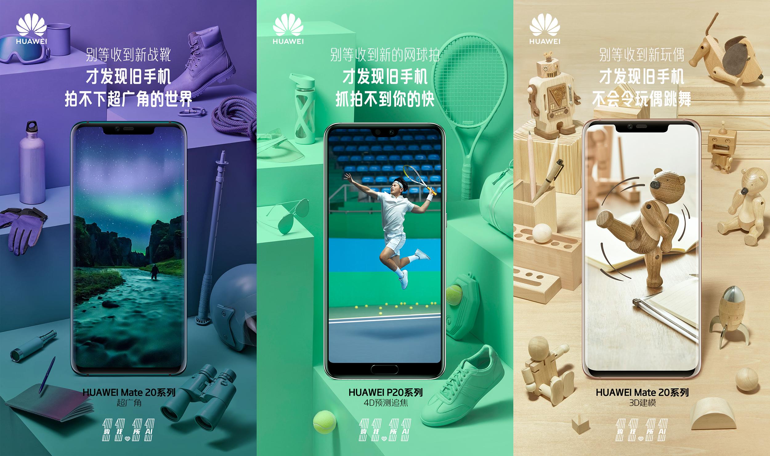 Huawei 1111 H5_1
