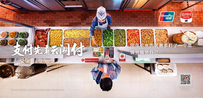 食堂-W2910xH1410