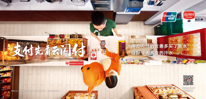超市-W2910xH1410