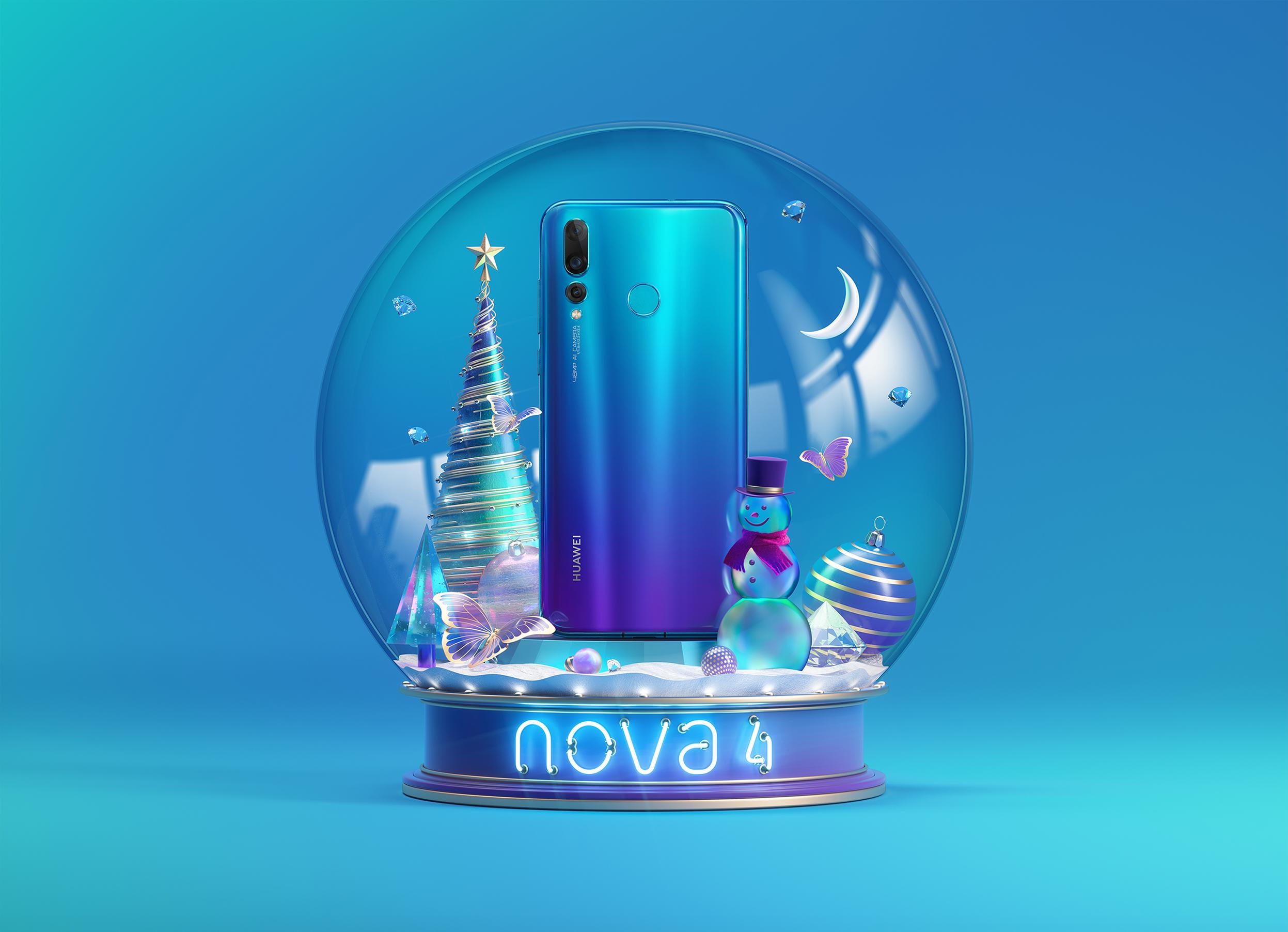 Huawei Venice_Crystall Ball_Blue