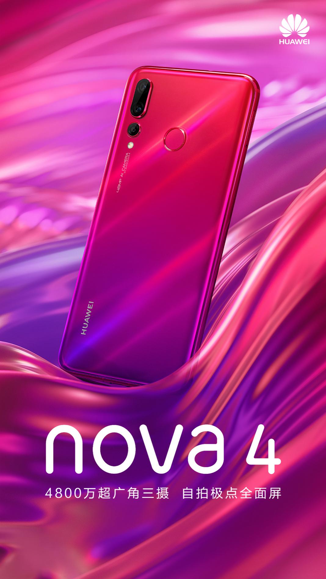 Huawei Venice_ID_V
