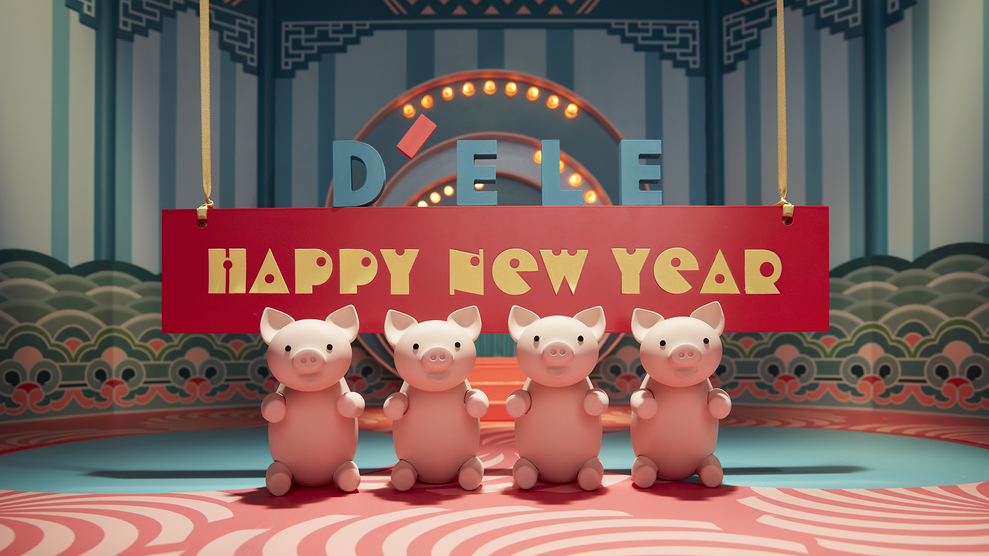 D'ELE Piggies Year