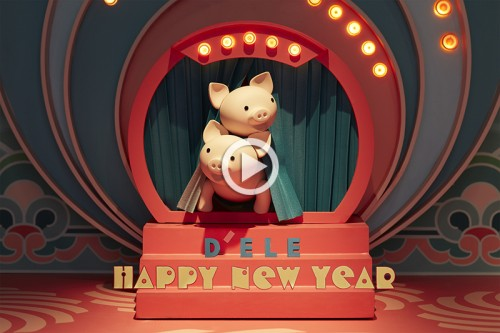 D'ELE Piggies Year——thumbnail