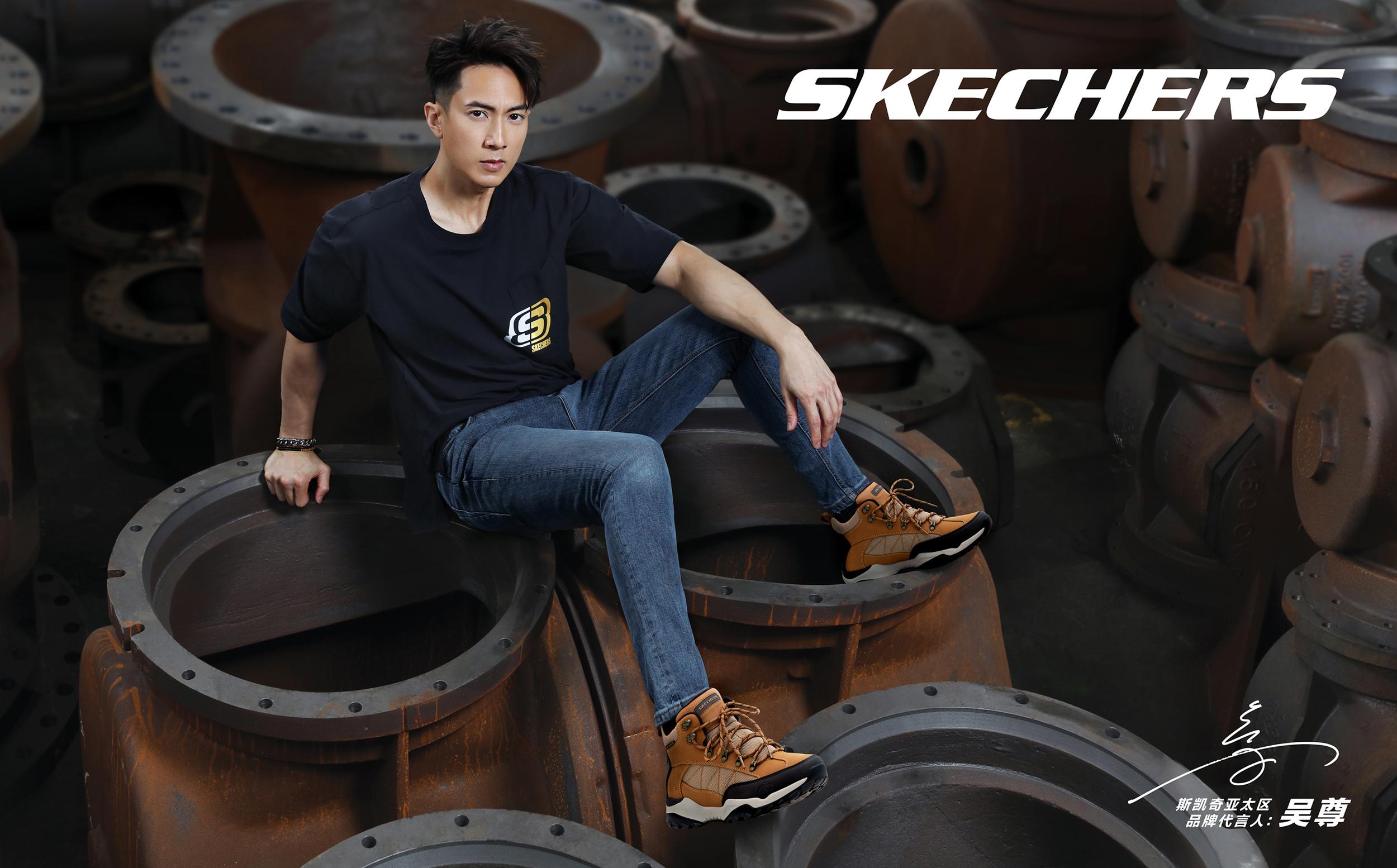 Skechers_2019Q3Q4_5_h