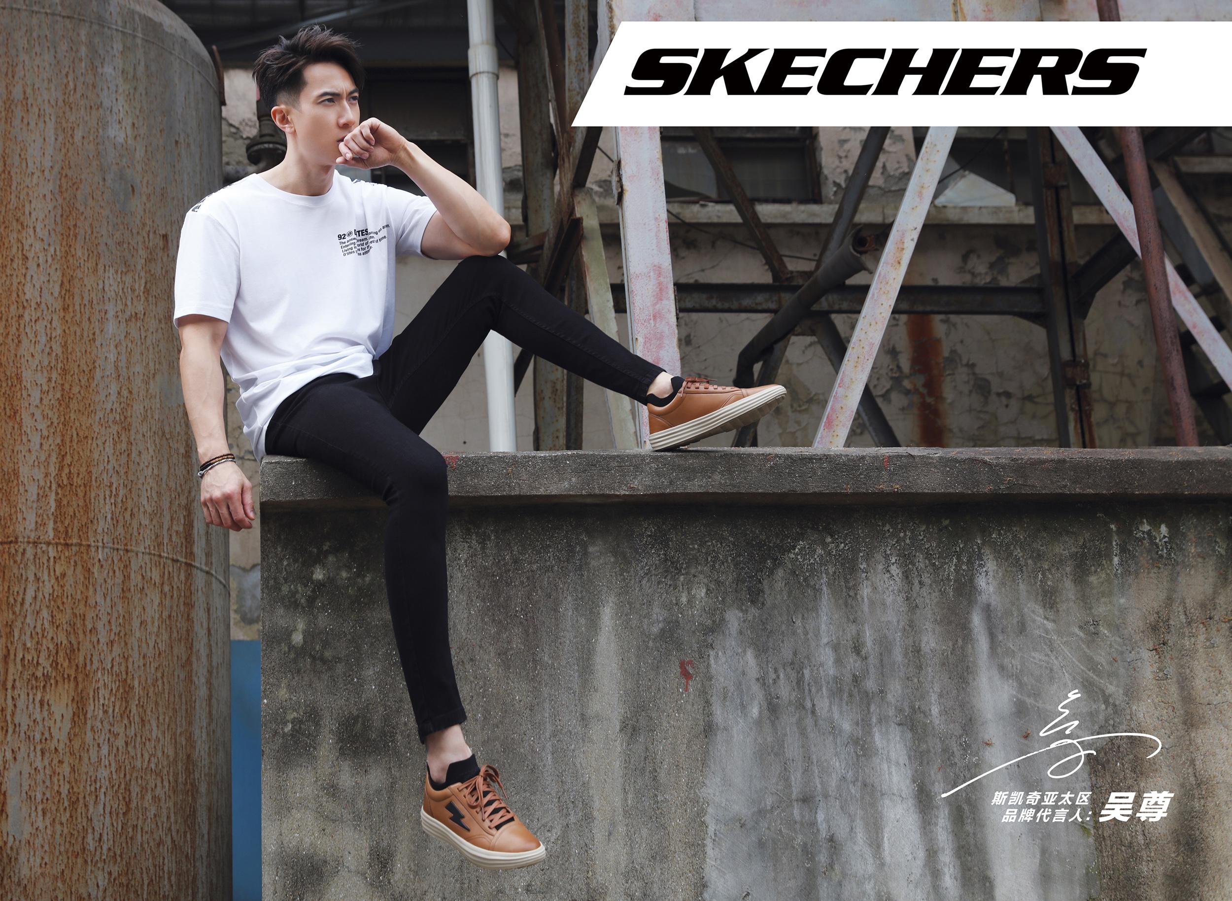 Skechers_2019Q3Q4_6_h