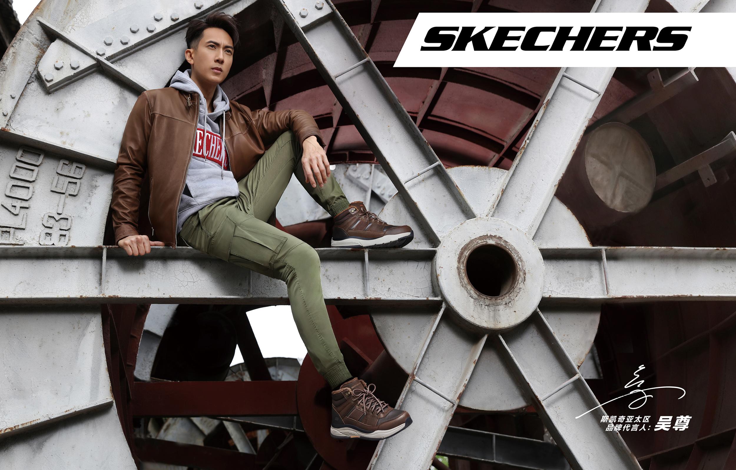 Skechers_2019Q3Q4_7_h