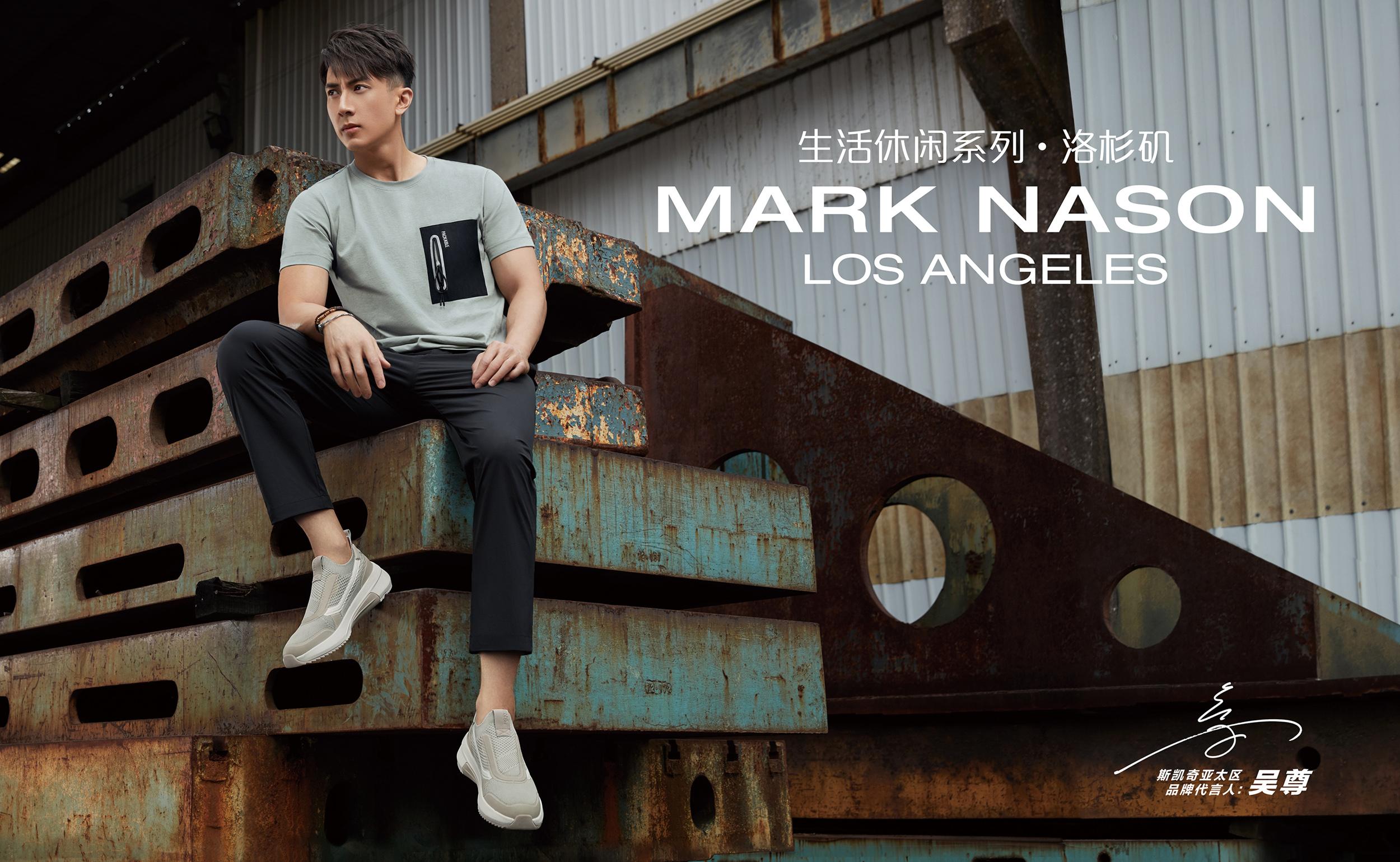 Skechers_2019Q3Q4_MarkNason_1_h