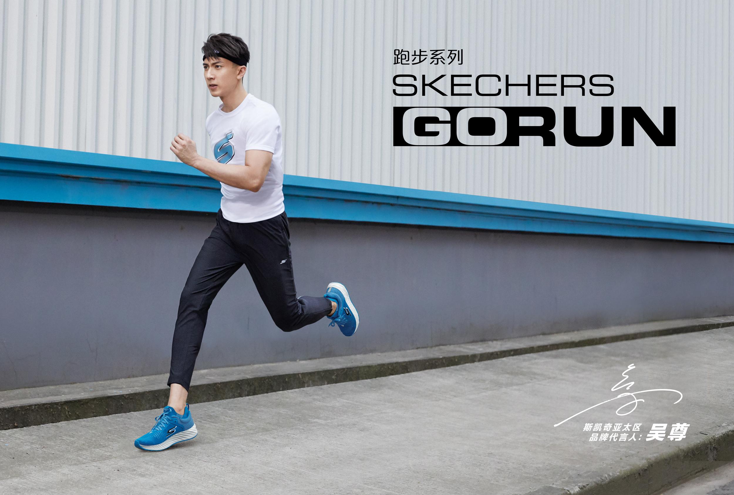 Skechers_2019Q3Q4_Running_h