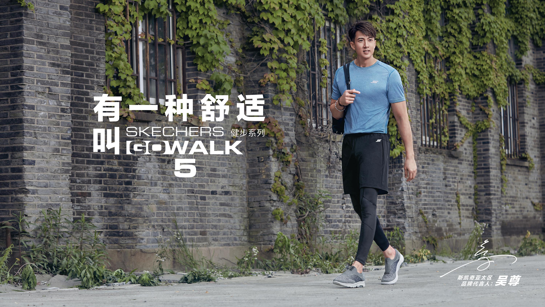 Skechers_2019Q3Q4_Walking_h