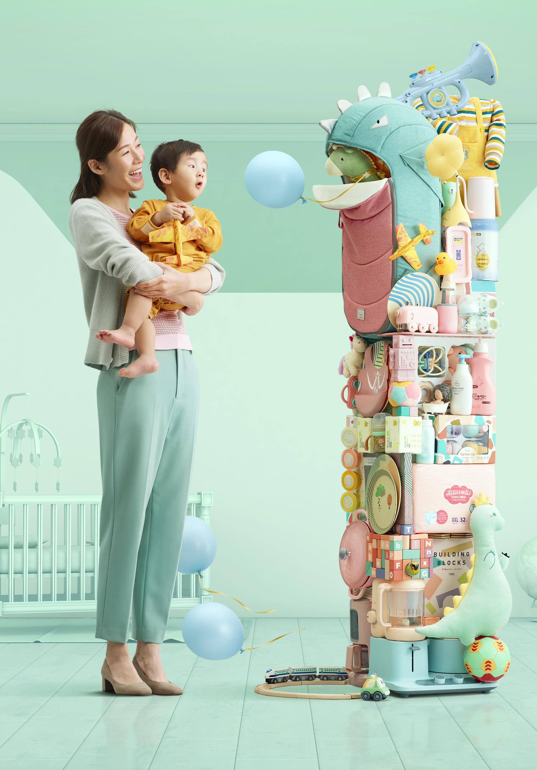 Tmall_11.11_2019_Mom&Baby_V
