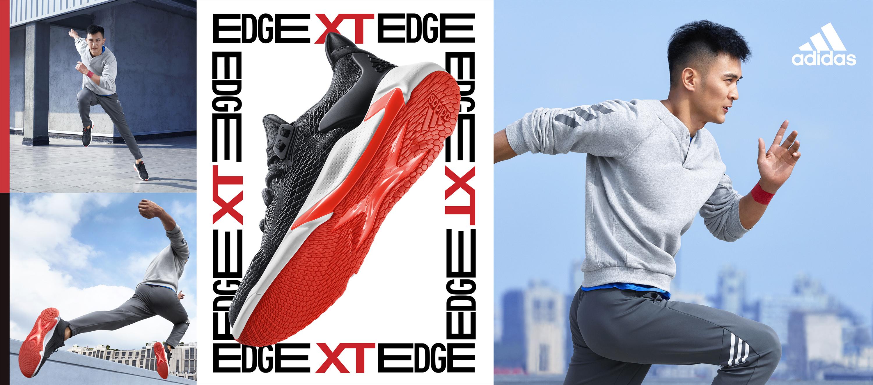 Adidas Edge_KV_Male_s