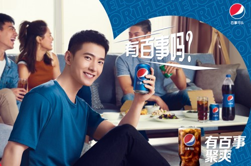 Pepsi with meal_thumbnail
