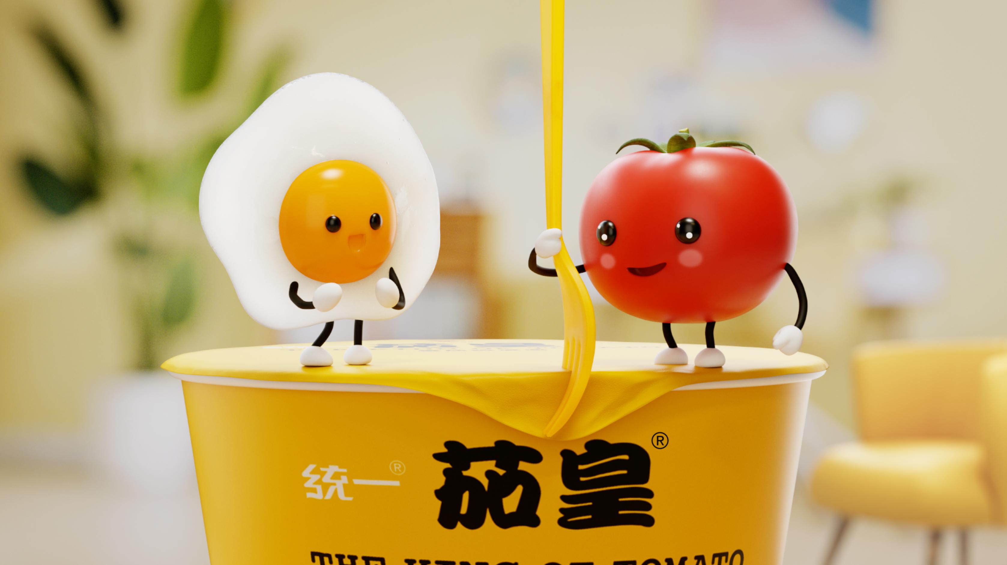 Tomato King_4