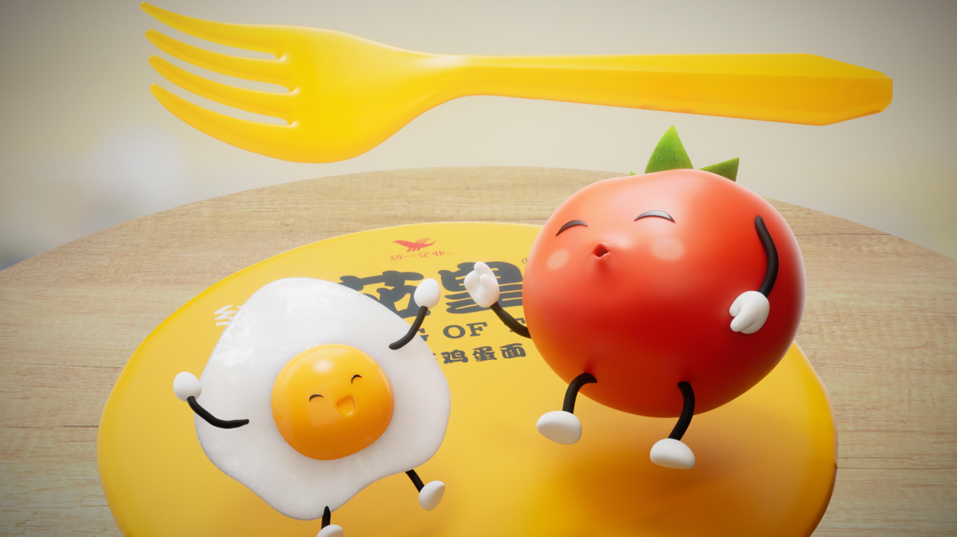 Tomato King_7