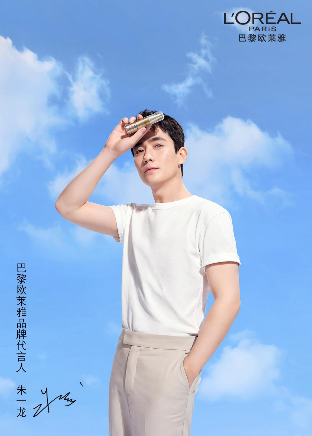 L'Oreal_zhuyilong_1
